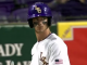 LSU Baseball Player